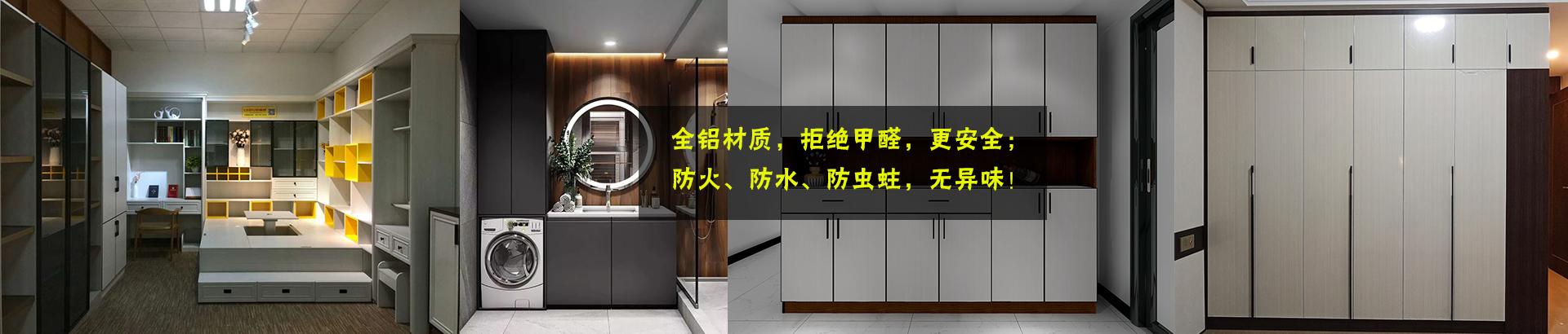 全铝家具型材系列