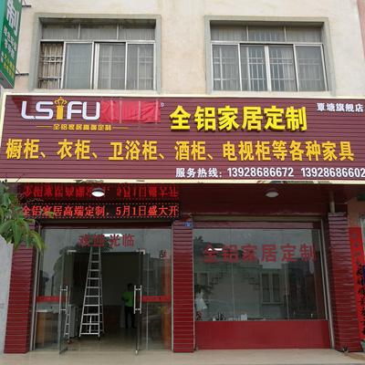 广西贵港覃塘旗舰店